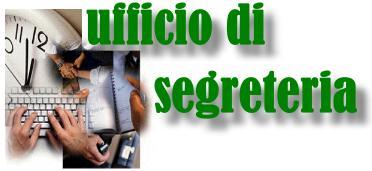 ufficio_segreteria